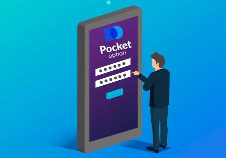 Pocket Optionで取引口座を開設する方法