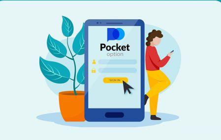 Pocket Option BrokerTradingでアカウントにサインアップしてログインする方法