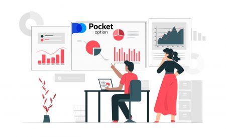 Pocket Optionでデジタルオプションを預け入れて取引する方法